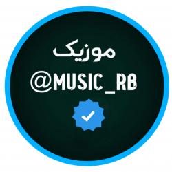 کانال روبیکا Music Rb