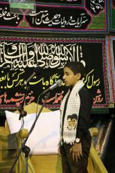 کانال ایتا کربلایی محمدمهدی شفیعی