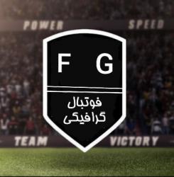کانال روبیکا فوتبال گرافیک