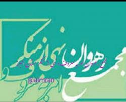 کانال سروش almran@