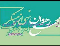 کانال سروشkbmran@
