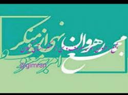 کانال سروشgimran@