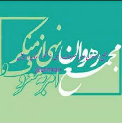 کانال سروشarmran@