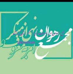 کانال سروشkmmran@