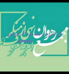کانال سروشthmran@