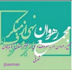 کانال سروشasmran@