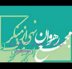 کانال سروشesmran@