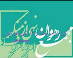 کانال سروشcbmran@