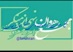 کانال سروشhmmran@