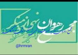 کانال سروشhrmran@