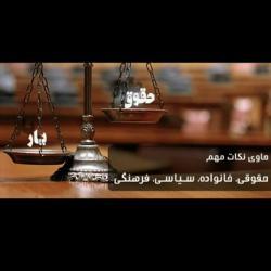 کانال روبیکا حقوق یار