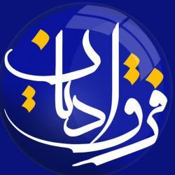 کانال ایتا فرق و ادیان