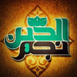کانال روبیکا محصولات نجم الدین زنجان