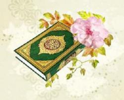 کانال ایتا آموزش تصویری قرآن