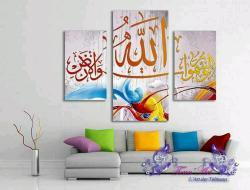 صفحه اینستاگرام اسلام برای همه