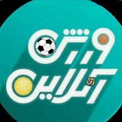 کانال روبیکا اخبار ورزشی 24