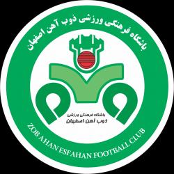 صفحه اینستاگرام هواداران ذوب آهن اصفهان
