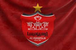 کانال روبیکا طرفداران Perspolis