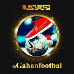 کانال ایتا جهان فوتبال