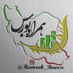 کانال ایتا همراه بورس ایران