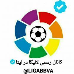 کانال ایتا ⚽ لالیگا | LaLiga ⚽