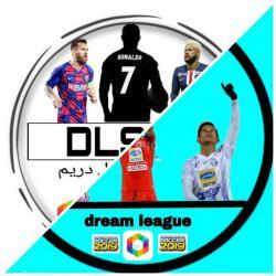 کانال روبیکا اموزشی دریم لیگ