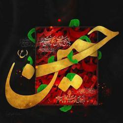 کانال روبیکا عزاداری ابیعبدالله(ع)