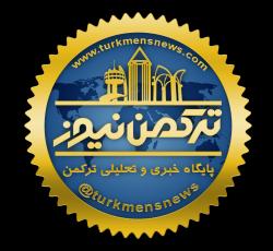 صفحه اینستاگرام ترکمن نیوز