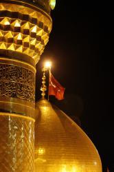 کانال روبیکا یا ابا عبد الله الحسین