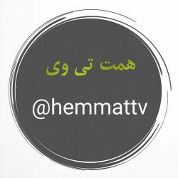 کانال ایتا همتTV