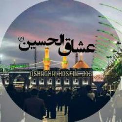 کانال روبیکا مذهبی عشاق الحسین