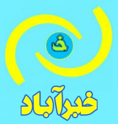 کانال ایتا خبرآباد
