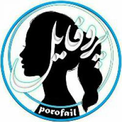 کانال روبیکا عکس پروفایل دخترانه