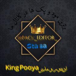 کانال روبیکا Gta Sa Android