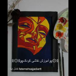 کانال ایتا آموزش نقاشی کودک
