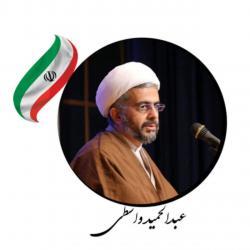 کانال ایتا شیخ عبدالحمید واسطی
