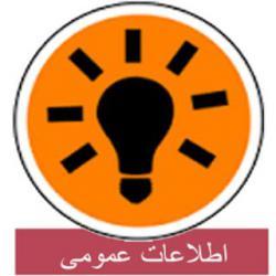 کانال روبیکا اطلاعات عمومی