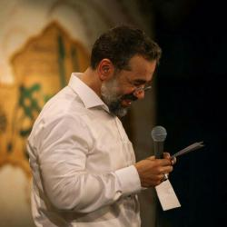 کانال روبیکا دوستداران حاج محمود کریمی