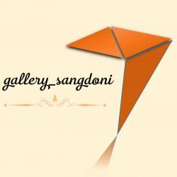 صفحه اینستاگرام گالری سنگدونی