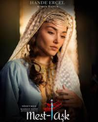 کانال روبیکا سینمایی مست عشق