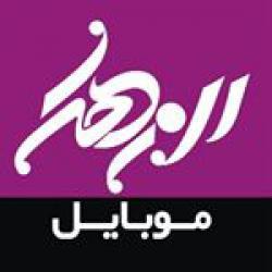 صفحه اینستاگرام فروشگاه الزهرا