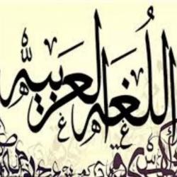 کانال ایتا عربی یار