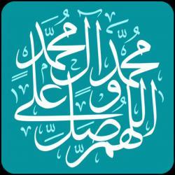 کانال ایتااسلام ، دین خدا