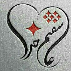 کانال روبیکا عاشقتم خدا
