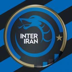 کانال روبیکا اینتر ایران