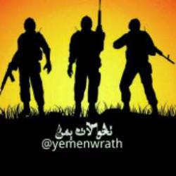 کانال سروش تحولات یمن