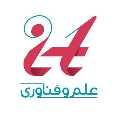کانال ایتا کانال خبری IT