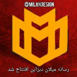 کانال روبیکا میلان دیزاین