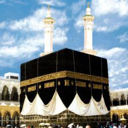کانال ایتا اسلام دین رحمت