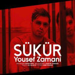 کانال روبیکا موزیک ویدیو یوسف زما